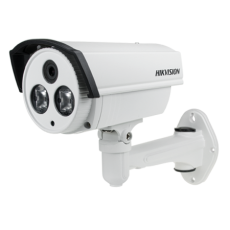 Camera quan sát Hikvision DS-2CD2232-I5